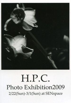 大阪大学写真部冬期学外展2009写真